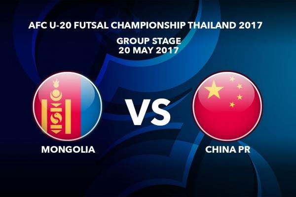 #AFCU20FC THAILAND 2017 - M38 Mongolia vs China PR - Highlights