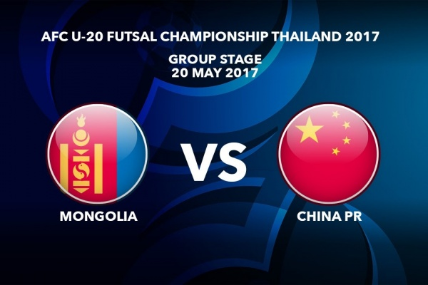 M38 MONGOLIA vs CHINA PR - AFC U-20 Futsal Championship Thailand 2017