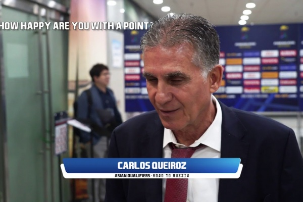 Post match interview: Carlos Queiroz