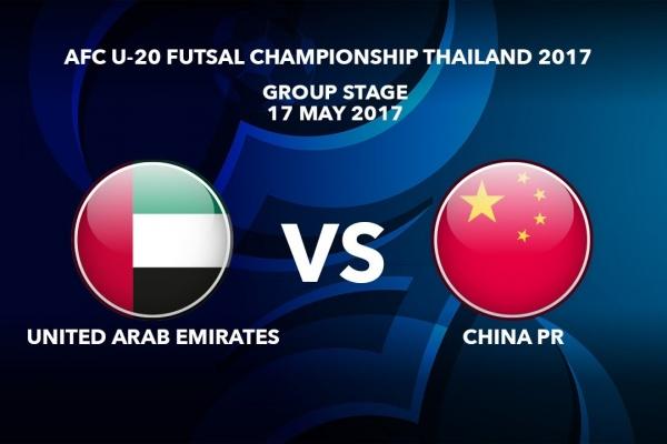 M13 UNITED ARAB EMIRATES vs CHINA PR - AFC U-20 Futsal Championship Thailand 2017