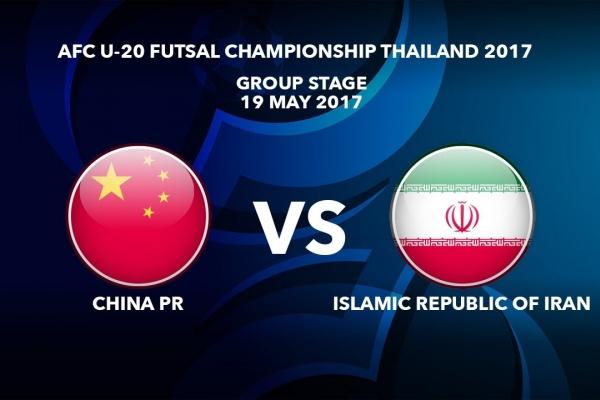 #AFCU20FC THAILAND 2017 - M31 China PR vs IR Iran - Highlights