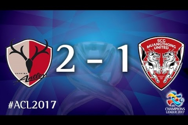 Kashima Antlers vs Muangthong United (AFC Champions League 2017: Group Stage – MD6)