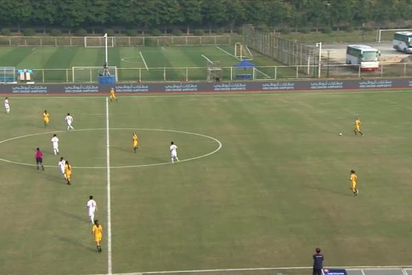 Australia vs Vietnam (AFC U-19 Women's Championship)