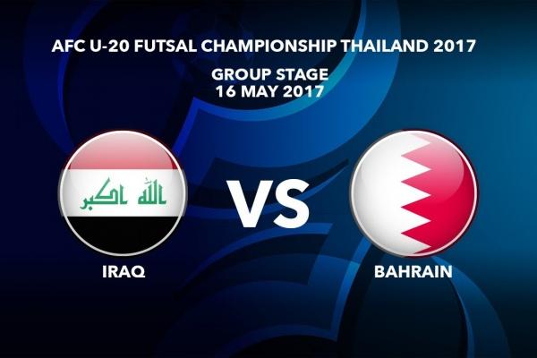 M05 IRAQ vs BAHRAIN - AFC U-20 Futsal Championship Thailand 2017