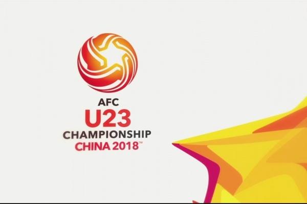 AFC U-23 Championship China 2018: Montage