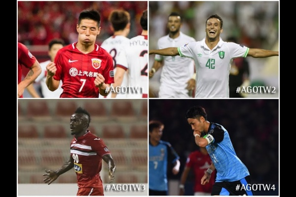 Allianz Goal of the Week: (AFC Champions League 2017: Quarter-finals - 1st leg)