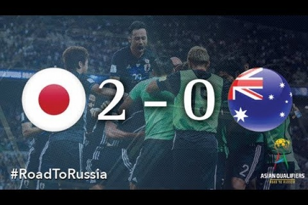 Japan vs Australia (2018 FIFA World Cup Qualifiers)